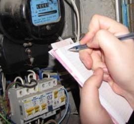 Экономные способы отопления дома электричеством